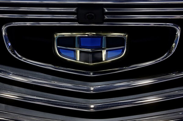 China's Geely Automobile Holdings Ltd. Trims Full-year Sales Report After Profits Plunge